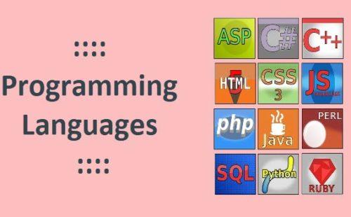 أنواع لغات البرمجة