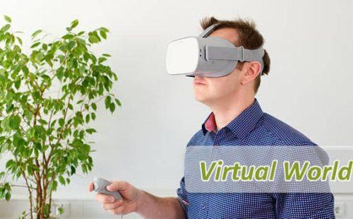 ما هو العالم الافتراضيّ Virtual World؟ والفرق بينه وبين الحقيقي