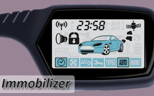 نظام إيموبليزر ضدّ السرقة Immobilizer؟ ماهو وكيف يعمل؟ واستخداماته؟ واهم مكوناته