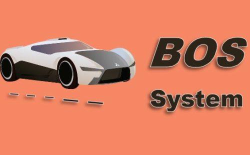 ما هو نظام التوقف الذكي BOS؟ وكيف يعمل؟ استخداماته ومميزاته